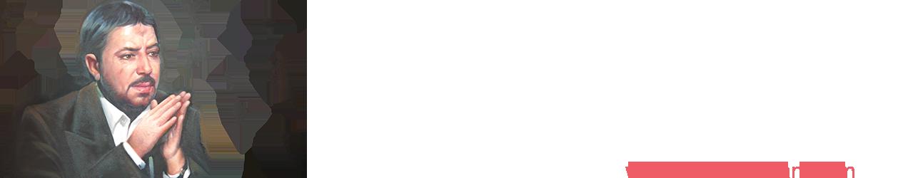 الموقع الرسمي لأبو علي الشيباني